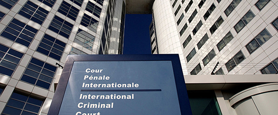 The sign outside the International Criminal Court