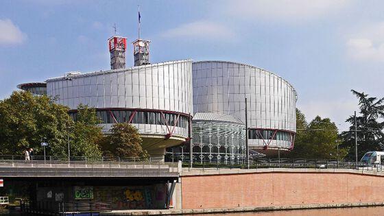 Den europeiske menneskerettsdomstol