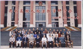 In October 2005 the NCHR China Programme, in cooperation with Sichuan University, organised the first training programme on International Human Rights Law for university teachers from Western China in Chengdu. As a result of this more than 200 law experts from 59 institutions in Western China have had the chance to learn about international human rights law, and more than 30 scholars have also received the chance to visit the Nordic region and Hong Kong for in-depth studies on human rights.  Photo: Representatives from Sichuan University and the NCHR in from of the Sichuan people's hall.