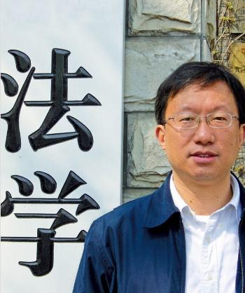 "In 2007, the People's Republic of China's first and long-awaited ""Regulations on Publicizing Government Information,"" also known as the ""Freedom of Information Act"" was passed by China's State Council. A key figure in this policy reform was former NCHR visiting scholar Dr. Zhou Hanhua, from the Chinese Academy of Social Sciences Institute of Law (CASS). Dr. Zhou headed the first research group to investigate issues on open government and freedom of information. Photo: Dr. Zhou Hanhua"