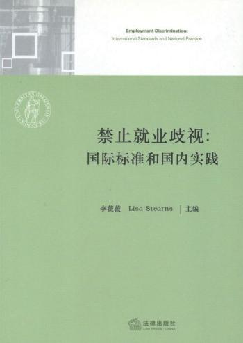 "To prepare for the implementation of ILO Convention 111, ratified by China in 2006, the NCHR supported research, education activities and trainings on international labour standards and human rights. The effort culminated in the Chinese book ""Employment Discrimination: International Standards and National Practice"". In China, the book was the first of its kind and more than 3000 copies were distributed widely and used in training activities for local government officials."